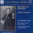 ヴァイオリン協奏曲 ハイフェッツ/トスカニーニ/NBC交響楽団/クーセヴィツキー/ボストン交響楽団