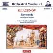 バレエ音楽「ライモンダ」(全曲)アニシモフ/モスクワ交響楽団