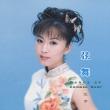 弦舞-Dance Of Chinese Harp