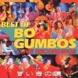 ずいきの涙 〜BEST OF BO GUMBOS LIVE RECORDINGS〜