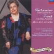 ラフマニノフ:ピアノ協奏曲第3番、他 アリシア・デ・ラローチャ