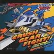 CRUSH GEAR FIGHT!!/愛だよねっ!! 〜ギアをつなごう〜