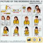 Picture Of The Morning Musume 2 -Single M Clips