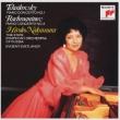 Piano Concerto.1 / 2: Nakamura(P)svetlanov / Ussr State.so