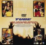 Live Around Special Stadium Tour' 92