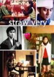 Straw Very