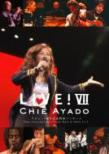 Live Seven Tokyo Internationalforum Hall A 2004.11.5