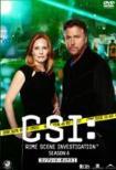 Csi: 科学捜査班: シーズン4: コンプリートBOX1