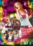 里菜□祭り 2006