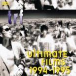 Ultimate Films 1994-1995