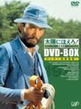 太陽にほえろ! 1977-I DVD-BOX ロッキー刑事登場!