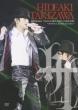 Hideaki Takizawa 2005 Concert-Arigato 2005 Nen Sayonara-