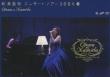 松浦亜弥 コンサートツアー2006春 Otona no Namida