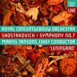 交響曲第7番『レニングラード』 ヤンソンス&コンセルトへボウ管