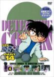 名探偵コナン PART 14 Volume4