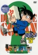 名探偵コナン PART 3 Volume6