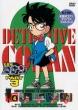 名探偵コナン PART 3 Volume4