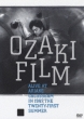 OZAKI FILM ALIVE AT ARIAKE COLOSSEUM IN 1987 THE TWENTY-FIRST SUMMER