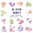 筑後川:本間四郎/久留米音協cho, 福永陽一郎 / 日本アカデミー Cho