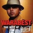 WARABEST 〜THE BEST OF 童子-T〜