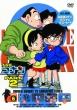 名探偵コナン PART 2 Volume 6