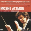 ベートーヴェン:交響曲第5番『運命』、モーツァルト:交響曲第40番 モーシェ・アツモン&東京都交響楽団