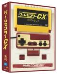 ゲームセンターCX DVD-BOX
