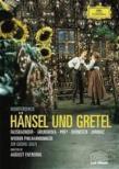 歌劇『ヘンゼルとグレーテル』全曲 エファーディング演出 ショルティ&ウィーン・フィル、ファスベンダー、グルベローヴァ、他