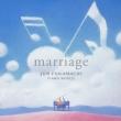 深町純ピアノ ワールド Marriage