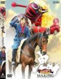 O・N・I 〜劇場版 仮面ライダー響鬼と7人の戦鬼 メイキング〜