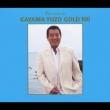 加山雄三デビュー45周年特別記念盤::GOLD 100