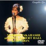 Mairko Takahashi At Royal Albert Hall In London Complete Live