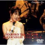 Mariko Takahashi At Carnegie Hall In N.Y.Complete Live
