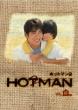 HOTMAN2 vol.6