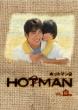 HOTMAN2 vol.2