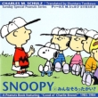 SNOOPY 2 みんなそろったかい? SUNDAY SPECIAL PEANUTS SERIES