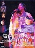 Sammi Vs Sammi 鄭秀文04演唱會