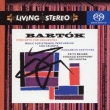 Concerto For Orch, Music For Strings Percussion & Celesta: Reiner / Cso (Hyb