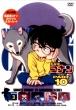 名探偵コナン10(3)