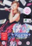 松浦亜弥コンサートツアー2004秋〜◇松◇クリスタル◇代々木スペシャル〜