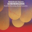 Rimsky-korsakov: Scheherazade: 山下和仁, 山下尚子(G)