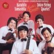 Castelnuovo-tedesco: Guitar Quintet: 山下和仁(G)Tokyo Q +boccherini