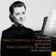 ベートーヴェン:ピアノ・ソナタ第28番、シューベルト:ピアノ・ソナタ第16番 イリーナ・メジューエワ