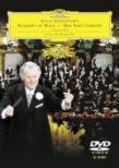 ニューイヤー・コンサート1974 ボスコフスキー&ウィーン・フィル(+1963〜79抜粋&ボーナス映像)