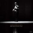 神田寛明 Apassionata-solo Flute Works