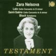 チェロ協奏曲./ .1 Nelsova(Vc)、ボールト&ロンドン・フィル +bloch Schelomo(アンセルメ / ロンドン・フィル)