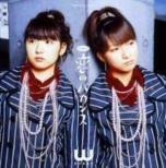 シングルV「恋のバカンス」