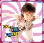 シングルV「YOUR SONG 〜青春宣誓〜」