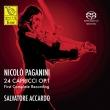24のカプリース サルヴァトーレ・アッカルド(2002)(2SACD)