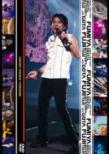 DIGITAL MYSTERY TOUR with GOTA COUNTDOWN Ver.